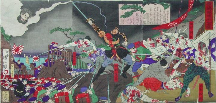 Kunimasa,-Illustration-of-the-Rebels-Being-Surpressed-at-Kagoshima-ihl-cat-451-my-print-web.jpg
